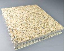 大理石蜂窝铝板
