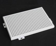 冲孔铝单板有哪些优点