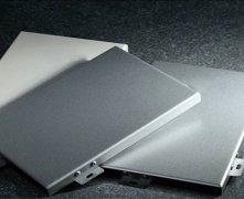 铝单板厂家教您简单的选择到优质铝单板